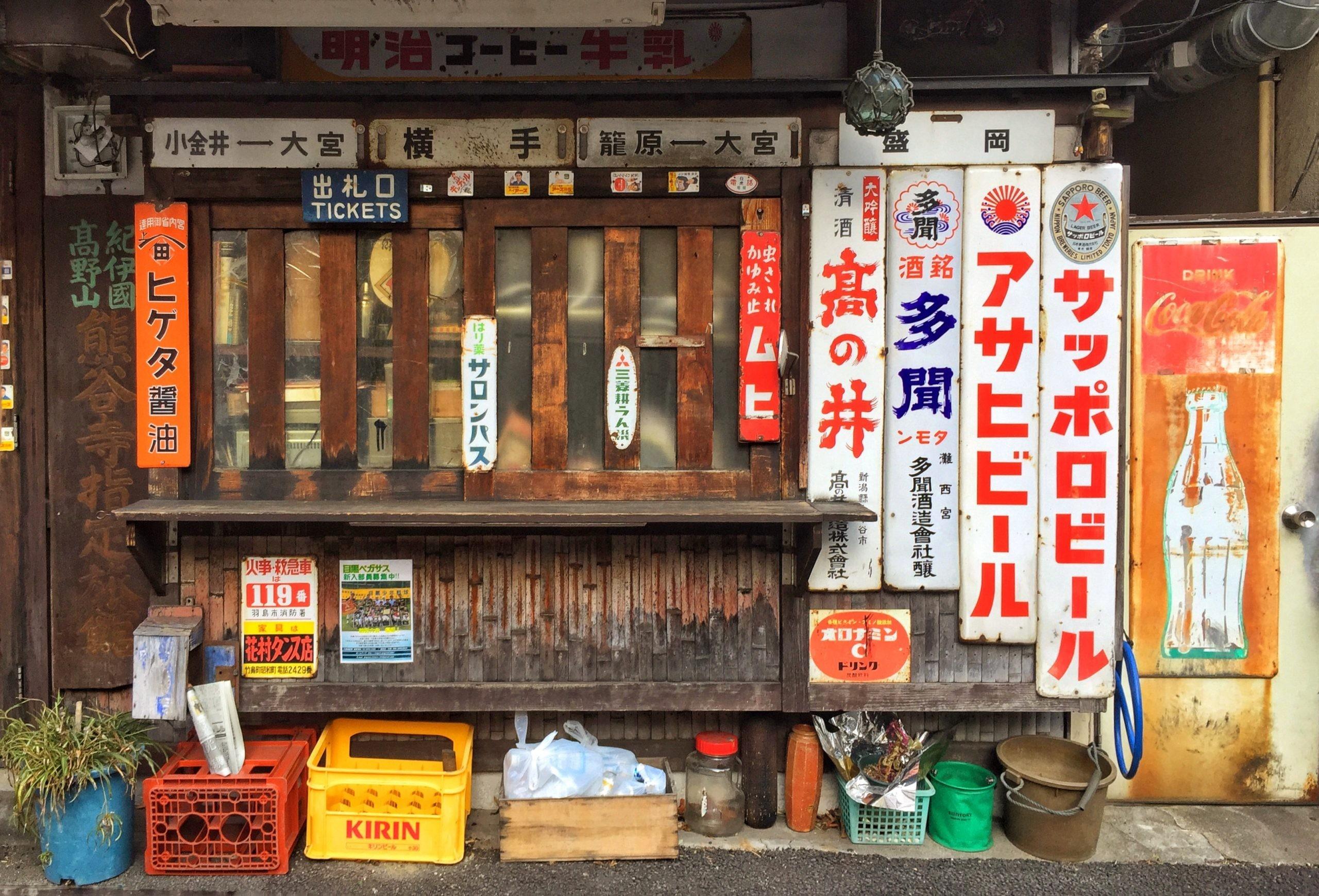 Rorisu in Japan