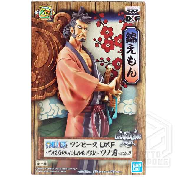 Kinemon One Piece wano DXF The GRANDLINE Men fronte tuttogiappone