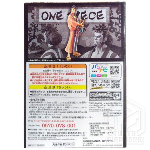 Kinemon One Piece wano DXF The GRANDLINE Men retro tuttogiappone