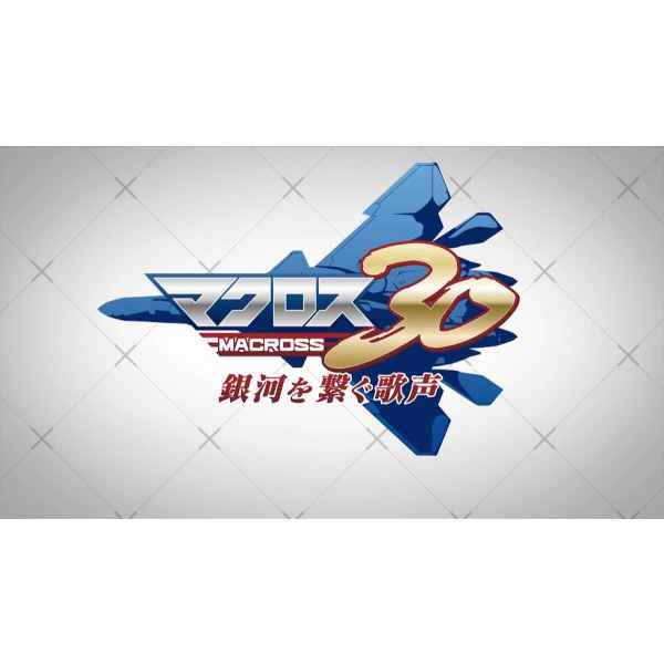 Macross 30 Voices across the Galaxy 30th Anniversary PS3 TuttoGiappone 001