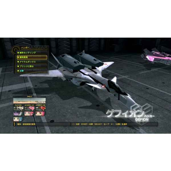 Macross 30 Voices across the Galaxy 30th Anniversary PS3 TuttoGiappone 012