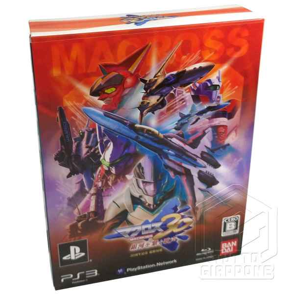 Macross 30 Voices across the Galaxy 30th Anniversary PS3 TuttoGiappone 3d 2