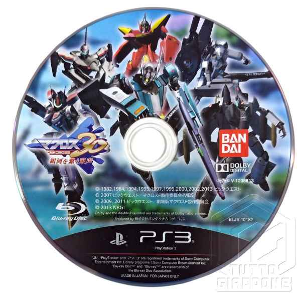 Macross 30 Voices across the Galaxy 30th Anniversary PS3 TuttoGiappone cd