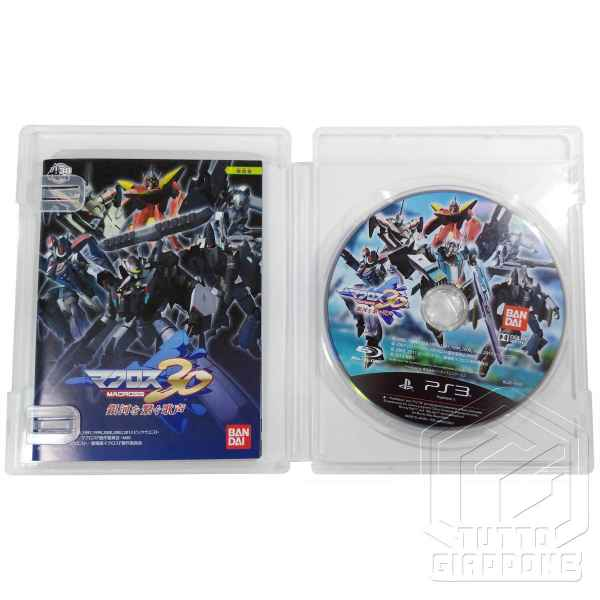 Macross 30 Voices across the Galaxy 30th Anniversary PS3 TuttoGiappone cd custodia aperta2