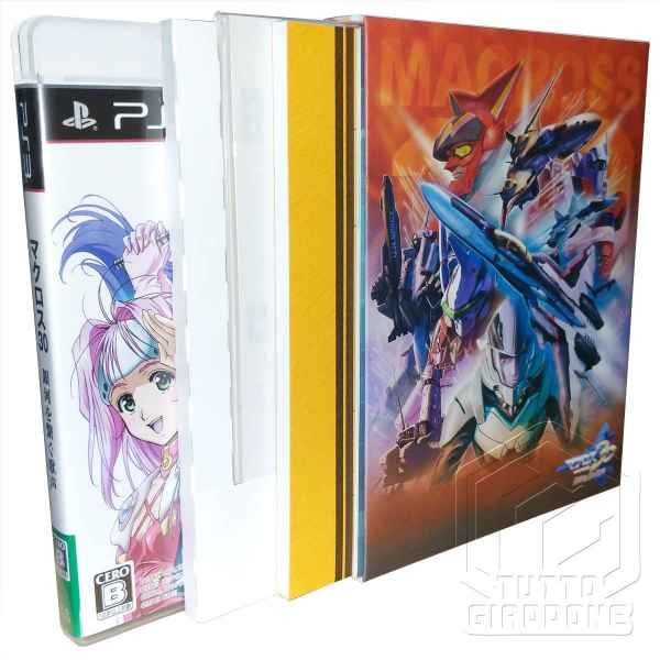Macross 30 Voices across the Galaxy 30th Anniversary PS3 TuttoGiappone contenuti