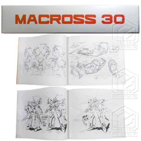 Macross 30 Voices across the Galaxy 30th Anniversary PS3 TuttoGiappone costa art book