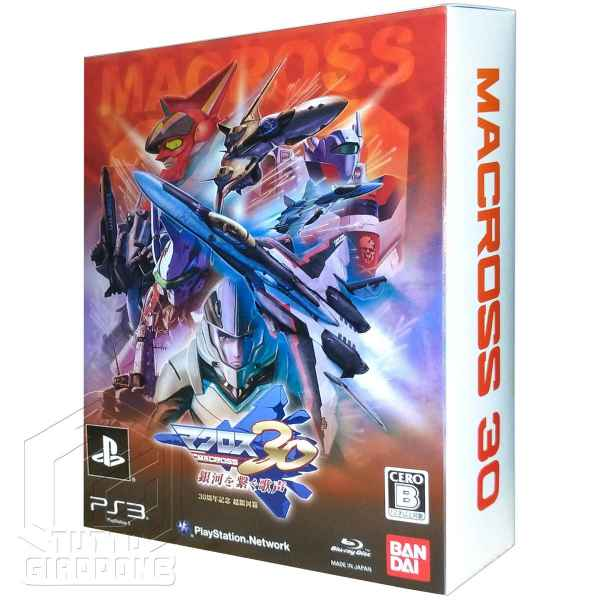 Macross 30 Voices across the Galaxy 30th Anniversary PS3 TuttoGiappone main