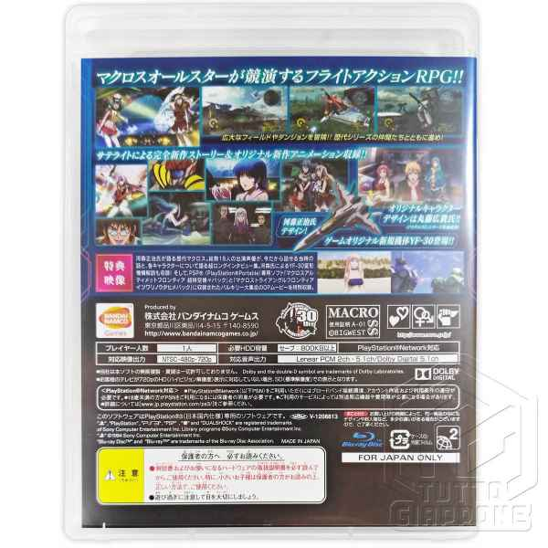 Macross 30 Voices across the Galaxy 30th Anniversary PS3 TuttoGiappone retro custodia cd