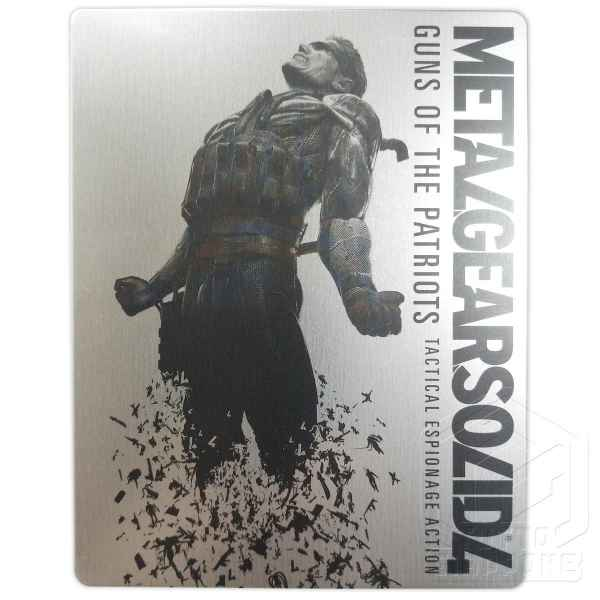 Metal Gear Solid 4 Guns of the Patriots Limited Edition PS3 tuttogiappone 02