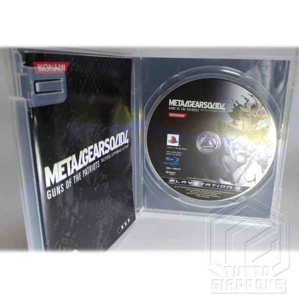Metal Gear Solid 4 Guns of the Patriots Limited Edition PS3 tuttogiappone 07