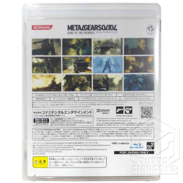 Metal Gear Solid 4 Guns of the Patriots Limited Edition PS3 tuttogiappone 11