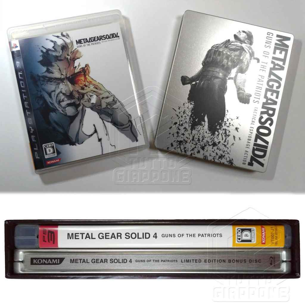Metal Gear Solid 4 Guns of the Patriots Limited Edition PS3 tuttogiappone 15