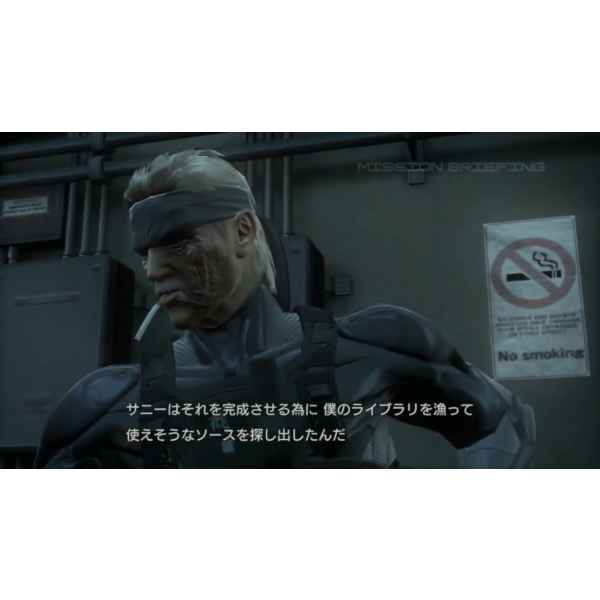 Metal Gear Solid 4 Guns of the Patriots Limited Edition PS3 tuttogiappone screen 013