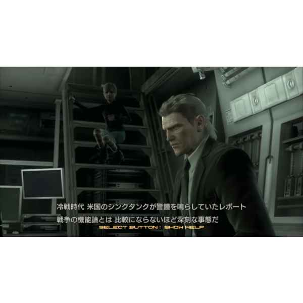 Metal Gear Solid 4 Guns of the Patriots Limited Edition PS3 tuttogiappone screen 015