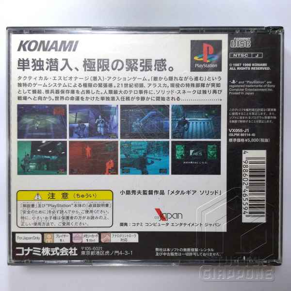 Metal gear solid PS1 sony japan 2 tuttogiappone
