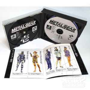 Metal gear solid PS1 sony japan 5 tuttogiappone