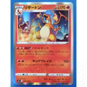 Pokemon Card Charizard 012 100 R 1 TuttoGiappone