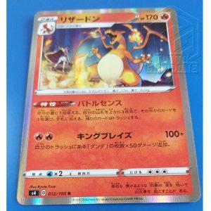 Pokemon Card Charizard 012 100 R 2 TuttoGiappone