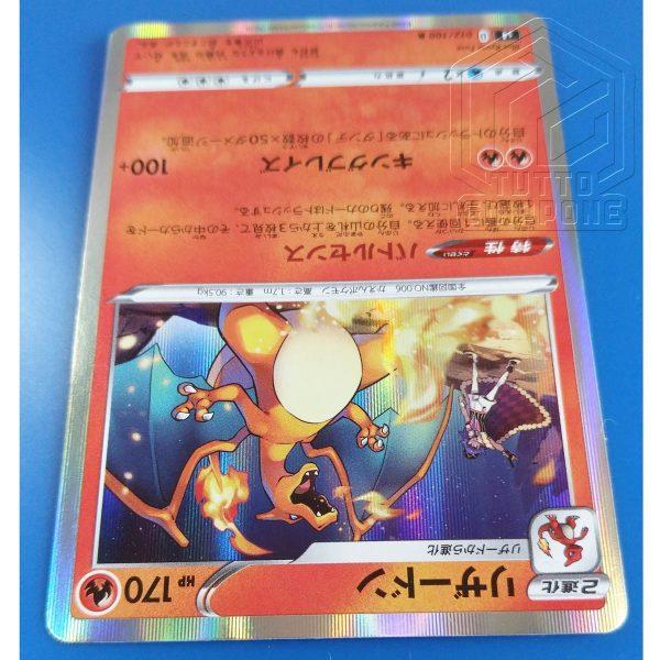 Pokemon Card Charizard 012 100 R 3 TuttoGiappone