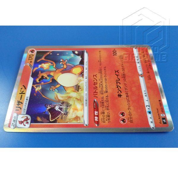 Pokemon Card Charizard 012 100 R 4 TuttoGiappone
