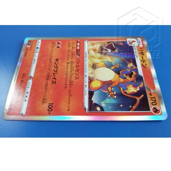 Pokemon Card Charizard 012 100 R 5 TuttoGiappone
