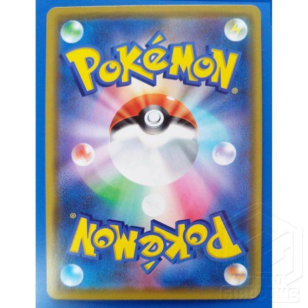 Pokemon Card Charizard 012 100 R 6 TuttoGiappone