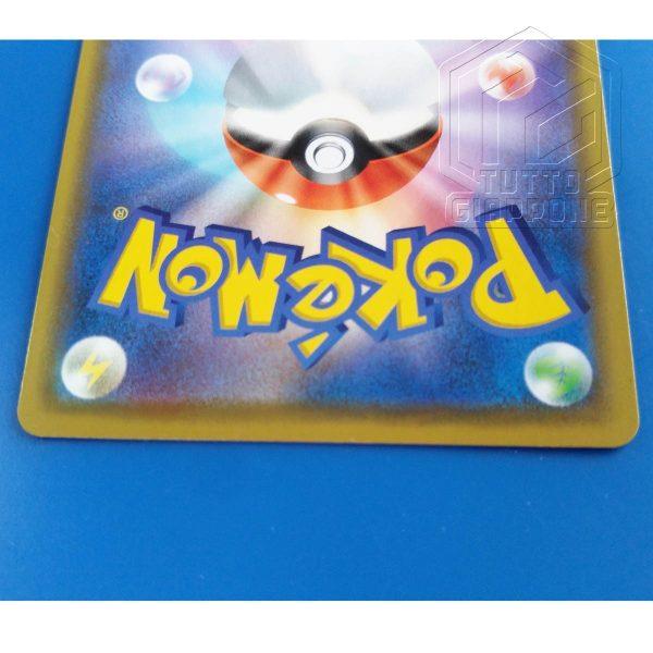Pokemon Card Charizard 012 100 R 7 TuttoGiappone