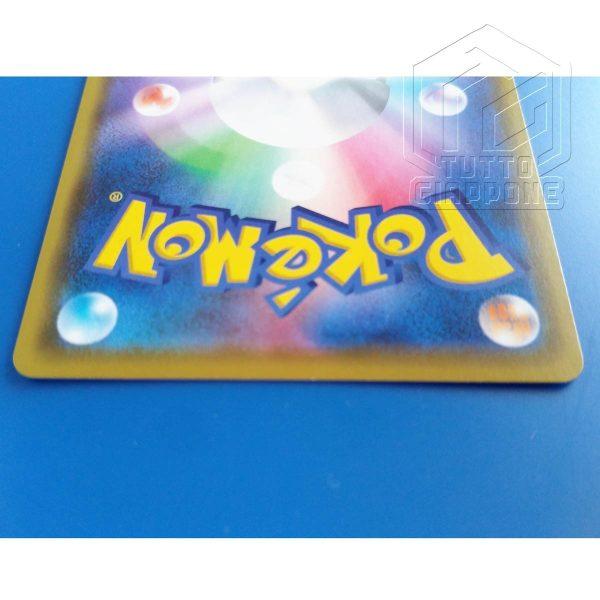 Pokemon Card Charizard 012 100 R 8 TuttoGiappone