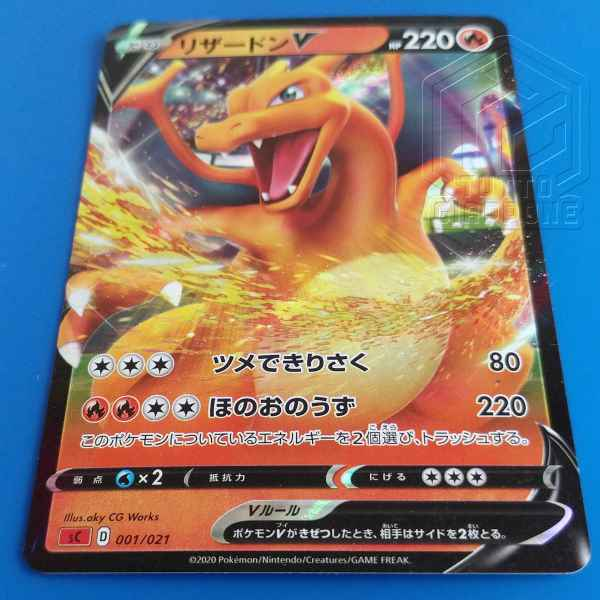 Pokemon Card Charizard V 001 021 2 TuttoGiappone