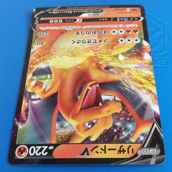Pokemon Card Charizard V 001 021 3 TuttoGiappone