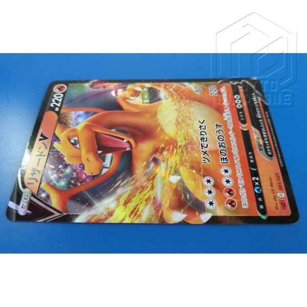 Pokemon Card Charizard V 001 021 5 TuttoGiappone
