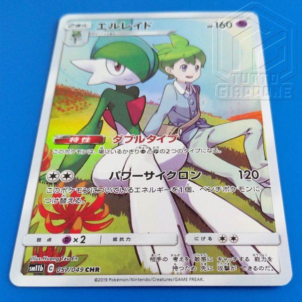 Pokemon Card Gallade 057 049 CHR 2 TuttoGiappone