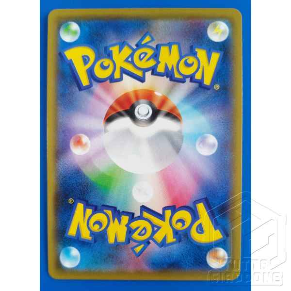 Pokemon Card Gallade 057 049 CHR 6 TuttoGiappone