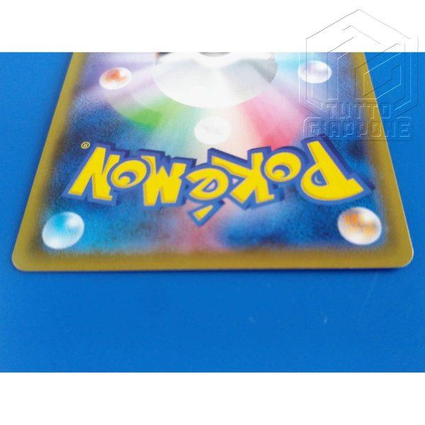 Pokemon Card Gallade 057 049 CHR 7 TuttoGiappone