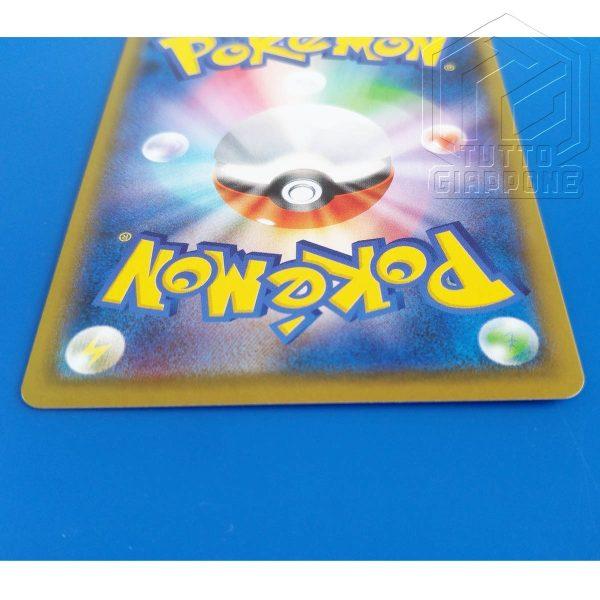 Pokemon Card Gallade 057 049 CHR 8 TuttoGiappone