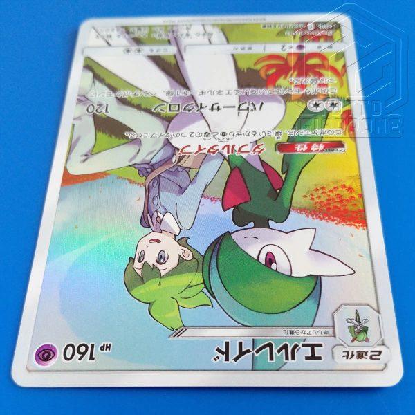 Pokemon Card Gallade 057 049 CHR3 TuttoGiappone