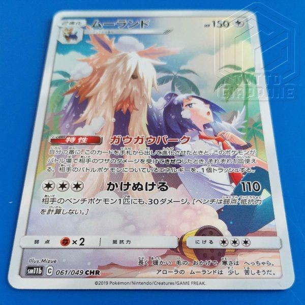 Pokemon Card Moland 061 049 CHR 2 TuttoGiappone