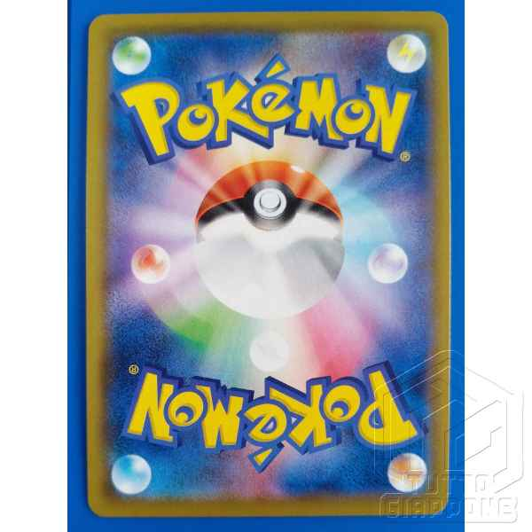 Pokemon Card Moland 061 049 CHR 6 TuttoGiappone