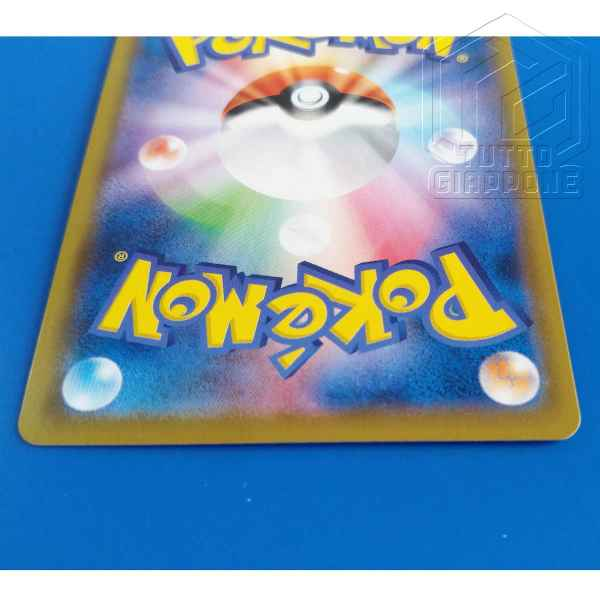 Pokemon Card Moland 061 049 CHR 7 TuttoGiappone