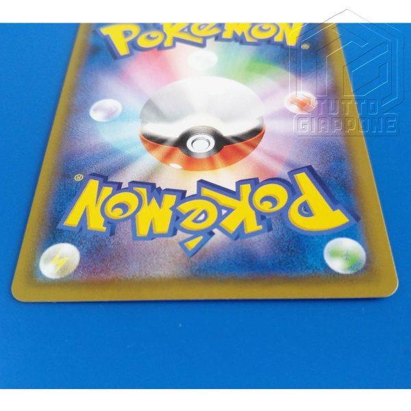 Pokemon Card Moland 061 049 CHR 8 TuttoGiappone