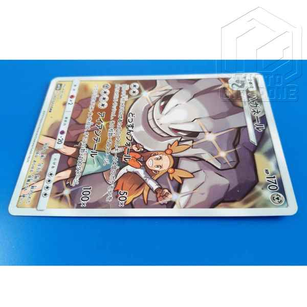 Pokemon Card Steelix 060 049 CHR 4 TuttoGiappone