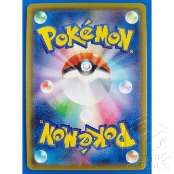 Pokemon Card Steelix 060 049 CHR 6 TuttoGiappone