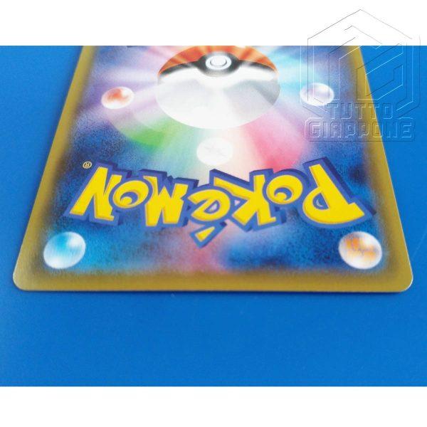 Pokemon Card Steelix 060 049 CHR 7 TuttoGiappone