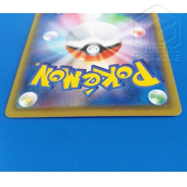 Pokemon Card Steelix 060 049 CHR 9 TuttoGiappone
