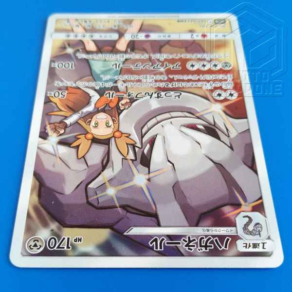 Pokemon Card Steelix 060 049 CHR3 TuttoGiappone