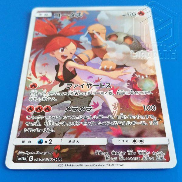 Pokemon Card Torkoal 050 049 CHR 2 TuttoGiappone