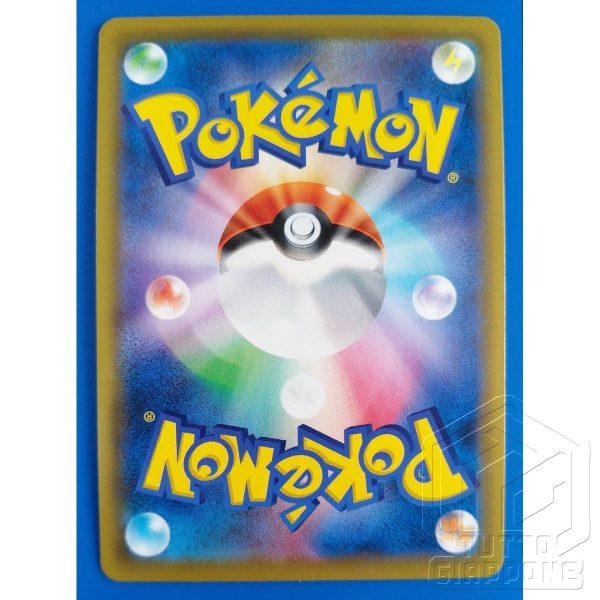 Pokemon Card Torkoal 050 049 CHR 6 TuttoGiappone