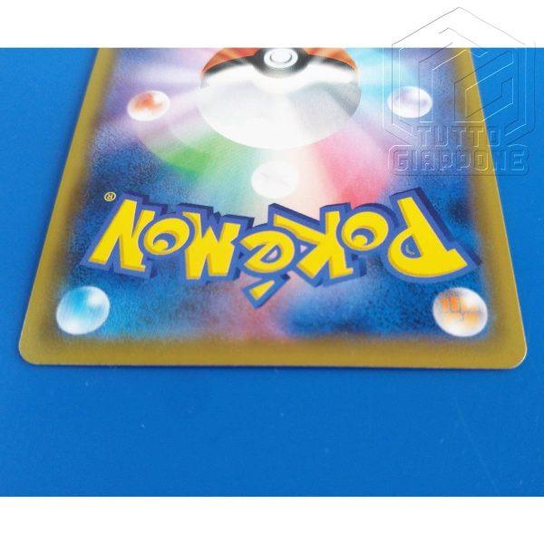 Pokemon Card Torkoal 050 049 CHR 7 TuttoGiappone