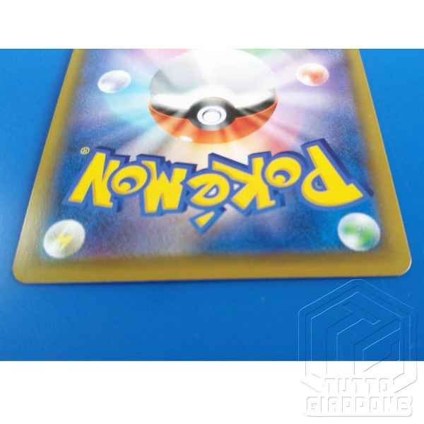 Pokemon Card Torkoal 050 049 CHR 8 TuttoGiappone