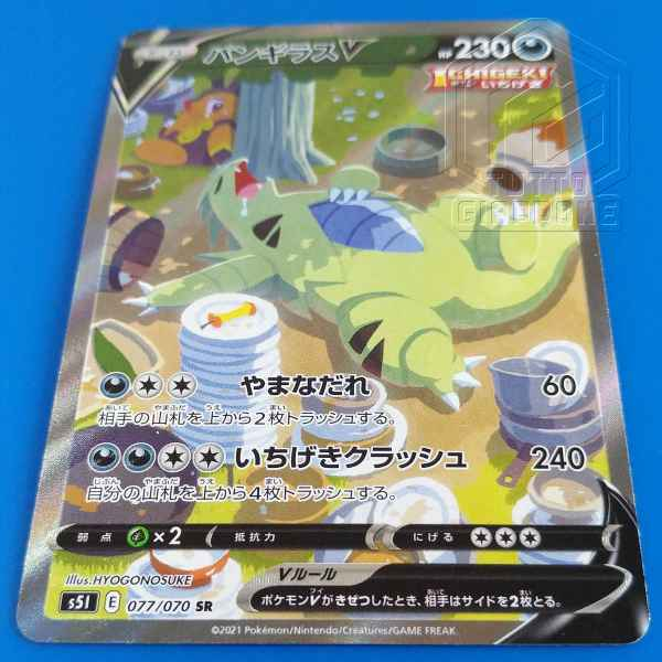 Pokemon Card Tyranitar V RS 077 070 Ichigeki single strike 2 TuttoGiappone